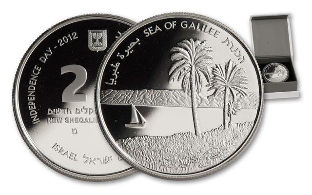 Israel Silver Sea of Galilee Proof w/ Box & COA