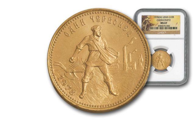 1978-M Russia 10 Rouble Gold Chervonetz NGC MS67