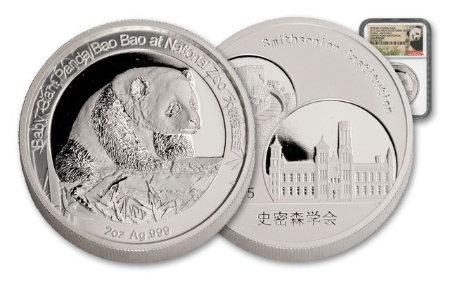2015 China 2-oz Silver Smithsonian Bao Bao Gem