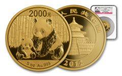 2012 China 5-oz Gold Panda Proof NGC PF69UCAM