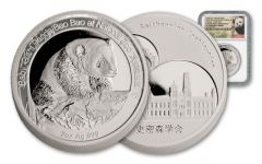 2015 Smithsonian Bao Bao 2-oz Silver Proof High Relief NGC PF69