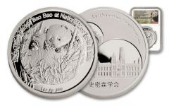 2015 Smithsonian Bao Bao 1-oz Silver PF69