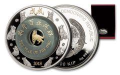 2018 Laos 2-oz Silver Lunar Jade Year Of The Dog Proof