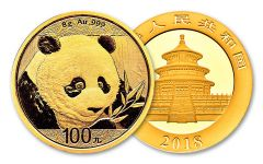 2018 China 8 Gram Gold Panda Brilliant Uncirculated