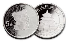 2017 China  5 Yuan 15 Gram Silver 35th Anniversary Panda Proof