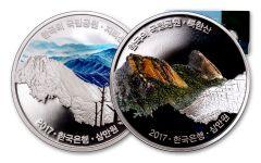 2017 South Korea 14 Gram Silver National Parks Gem Proof 2pc set