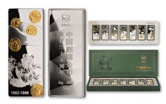 2017 China Silver 35th Anniversary NGC Gem Proof Bar 7pc Set