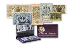 World War I Germany and Russia 6-Piece Paper Currency Collection