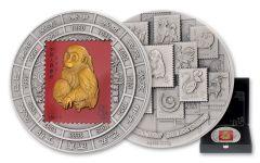 2018 China 1,000-Gram Silver Zodiac Monkey Stamp Commemorative Medal