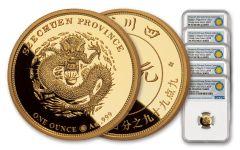 Smithsonian Barber's Dragon 5 Piece Gold Proof Set NGC PF70UC