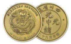 Smithsonian Barber Dragon 29 Gram Brass BU