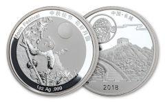 2018 China 1-oz Silver Moon Panda White Jade Proof