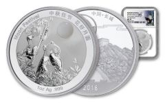 2018 China 1-oz Silver Moon Panda White Jade NGC MS70 First Releases