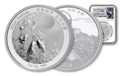 2018 China 1-oz Silver Moon Panda White Jade NGC Gem Uncirculated First Releases