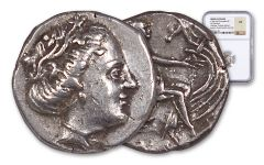 Ancient 300-200 BC Nymphs of Athens Silver Tetrobols of Euboea NGC XF