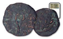 Ancient Judaea Bronze Prutah of Pontius Pilate NGC Fine
