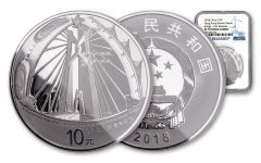 2018 China 30 Gram Silver QingZhou Bridge Opening Commemorative NGC PF70UC First Releases