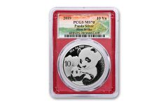 2019 China 30 Gram Silver Panda PCGS MS70 First Strike - Red Core, Great Wall Label