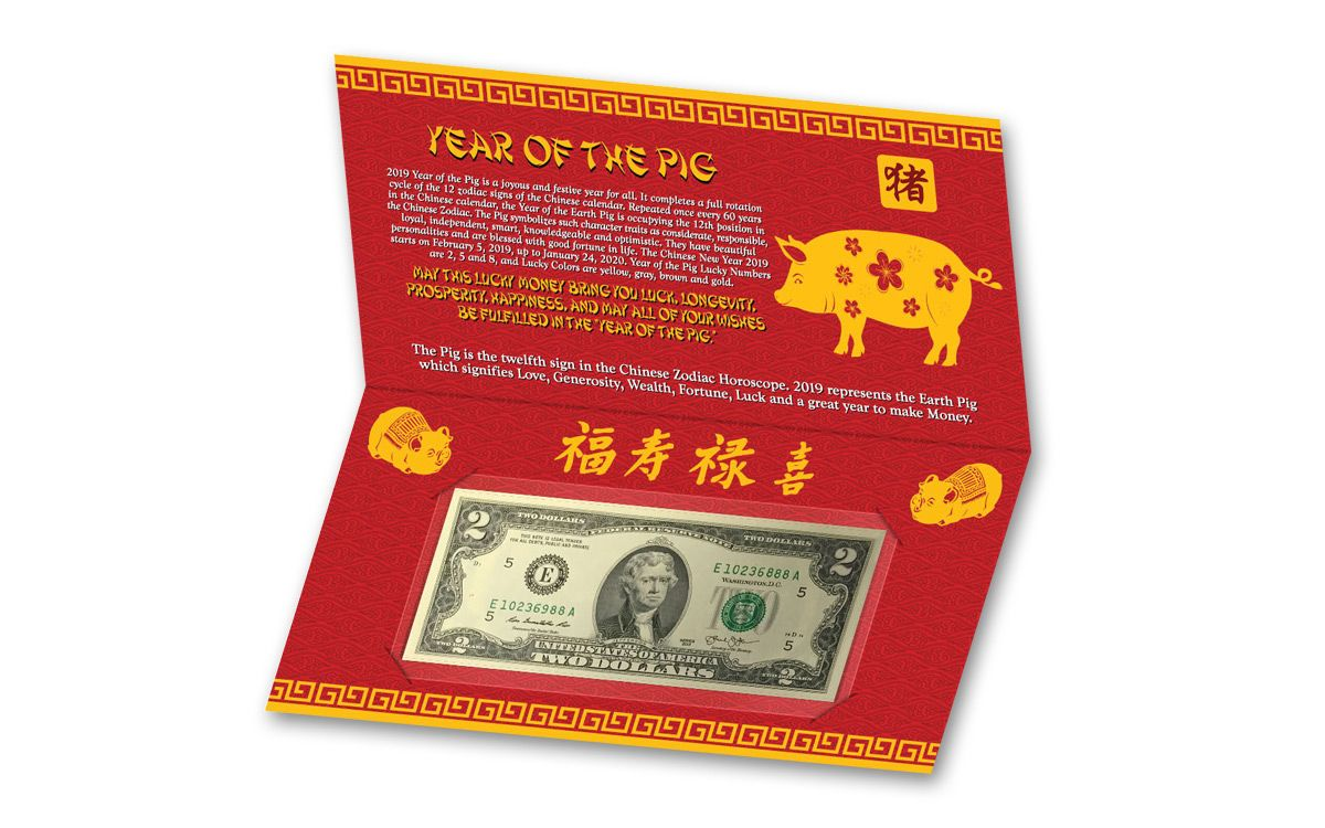 """2019 $2 Jefferson Triple 8s """"Year of the Pig"""" Note 