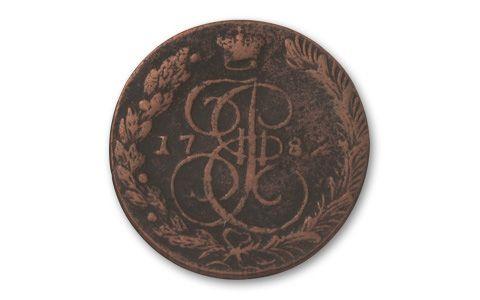 1763-1796 Russia 5 Kopek Catherine the Great VF