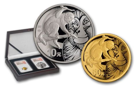 2016 China Gold and Silver Year of the Monkey Monkey 2 Piece Set NGC PF70