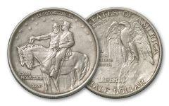 1925 50 Cent Stone Mountain Commemorative Silver Half Dollar VF-XF
