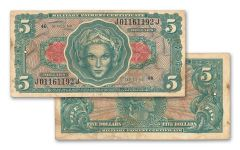 1965-1968 Vietnam Series 641 MPC $5 Currency Note Circulated