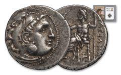 336-323 BC Macedonia Silver Drachm Alexander III NGC XF