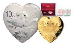 2017 China Silver & Gold Auspicious Heart 2-pc Proof Set