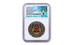 2021 Niue Island 2 oz Silver Ruby Scarabaeus $5 Colorized Coin HR NGC MS70 Antiqued Exclusive Pacific Rim Label FR Set