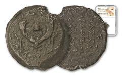 Ancient Widows Mite Bronze Prutah NGC Choice Very Fine