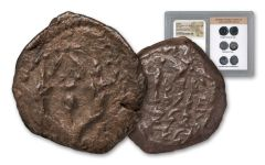 Ancient Widow's Mite Bronze Prutah Double Strike NGC CH VF