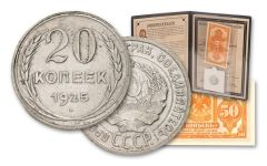 1920s-1930s Russia Stalin Legacy Coin & Currency 2-Piece Set
