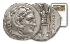 336–323 B.C. Macedon Alexander III Silver Drachm NGC Ch XF