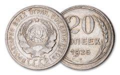 "1924–1931 Russia USSR 20-Kopek Silver Stalin ""Death Sentence"" Coin"