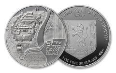 2018 Israel 1-oz Silver City of David