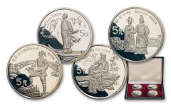 1987 China Historical Figures 4-pc Silver Proof Set