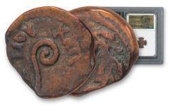 AD 30–32 Ancient Judaea Bronze Prutah of Pontius Pilate NGC Choice Fine