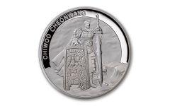 2019 South Korea 1-oz Silver Chiwoo Cheonwang Proof Medal