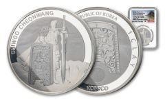 2019 South Korea 1-oz Silver Chiwoo Cheonwang Medal NGC PF70UC First Releases w/South Korea Label
