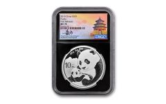 CHINA 2019 10Y 30G SLV PANDA NGC MS70 FR TONG BC