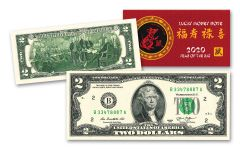 2020 $2 Jefferson Triple 888s Lunar Year of the Rat Currency Note