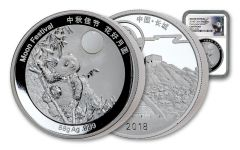 CHINA 2018 88G SILVER MOON PANDA NGC GEM PF UC