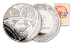 CHINA 2019 30G SILVER BEIJING SHOW PROOF