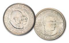 1946–1954 Prominent Americans Silver Commemorative Half Dollar 2-Coin