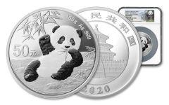 2020 CHINA 150G SILVER PANDA NGC GEM PF LINA SHY