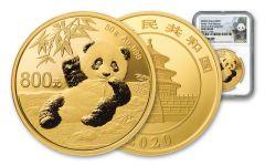 CHINA 2020 5GM GOLD PANDA NGC GEM PF FR LINA SHY