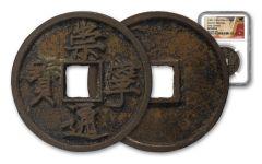 1101–1125 China 10 Cash Copper NGC Genuine