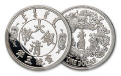 CHINA 2020 1OZ SILVER REV DRAGON UHR PROOF
