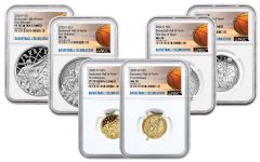 2020 Basketball Hall of Fame NGC PF70 & MS70 6-pc Set w/HoF Label